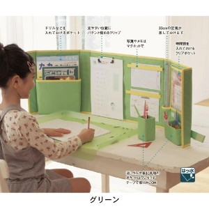 わずか2,848円で子供の目の届く所に物を置けないイライラを一発解消!自分の書斎デスクを一瞬で作成「どこでも自習室」が便利すぎっ!