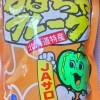 食の宝庫北海道!きたキッチンで見つけた安心安全な道産品。