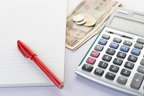 複数の所得控除がある人はご注意!ふるさと納税上限額は目安ではなく正確な上限額を調べてから寄付をしましょう。