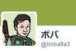 bobaicon