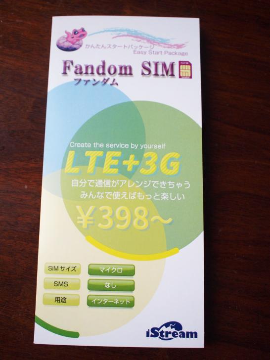 fun_8