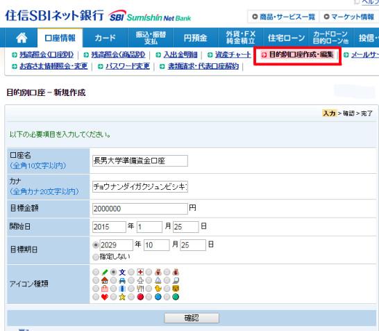 gakushi_1