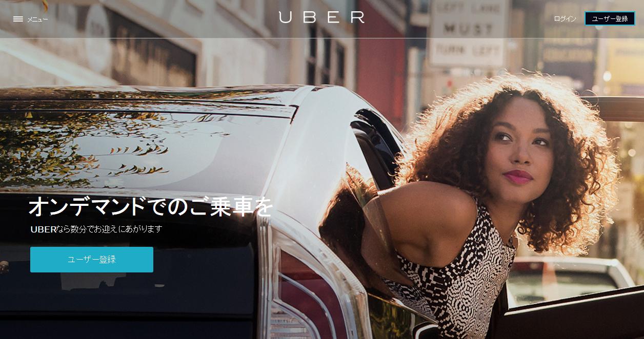 uber_3