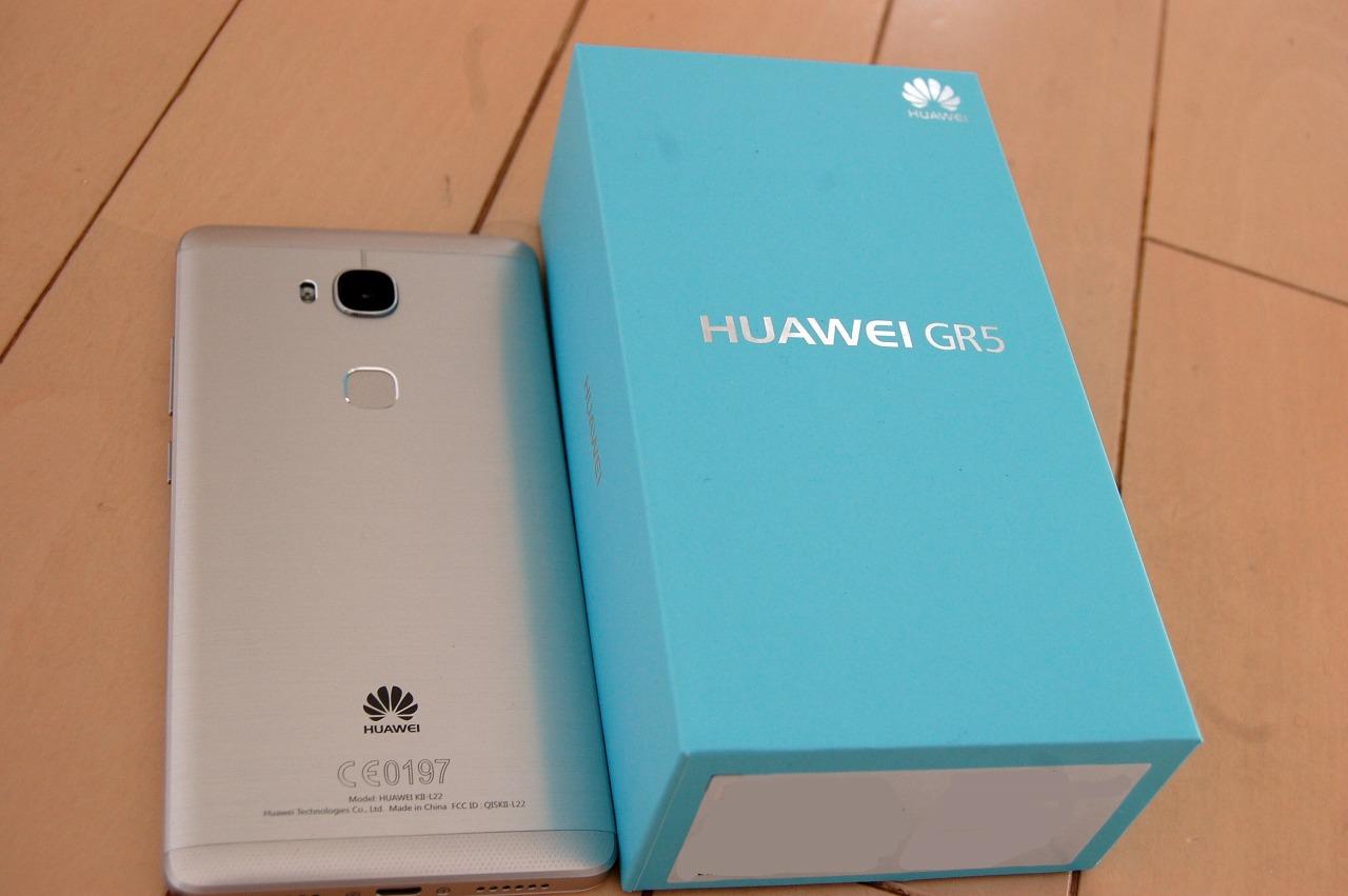HuaweiのsimフリースマホGR5レビュー。価格も大きさもスペックもライトユーザーにはちょうどいい。