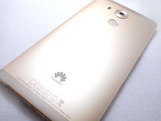 日本での発売日まで待てない!日本未発売のHuawei Mate8を個人輸入でゲットしたのでレビューしてみた。