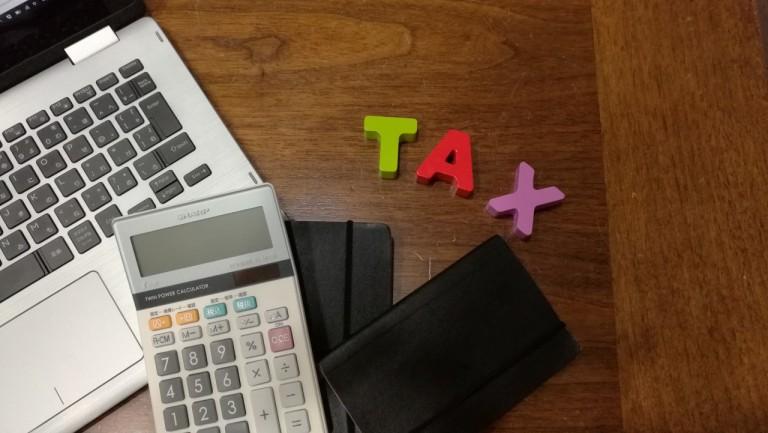 ふるさと納税は本当に住民税に還付されている?不安で眠れない人のために手元に届いた決定通知書を使って確認する方法を教えます。