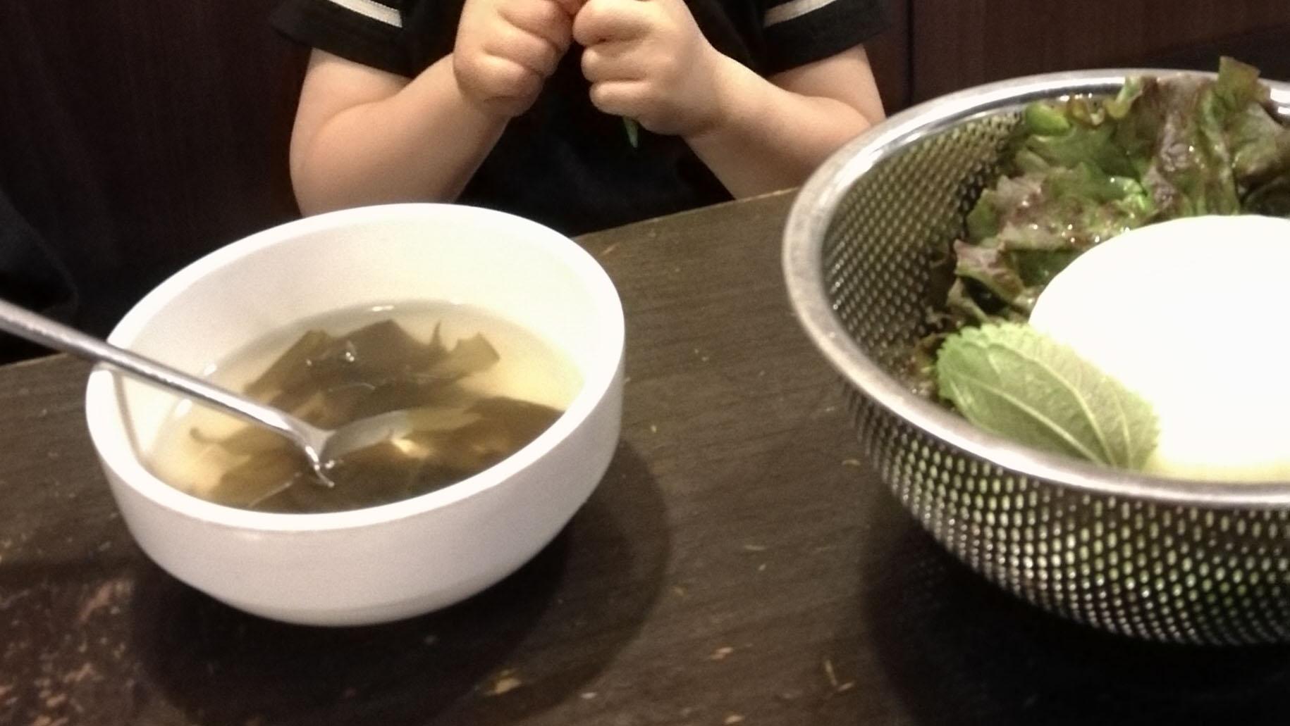 ko_soup