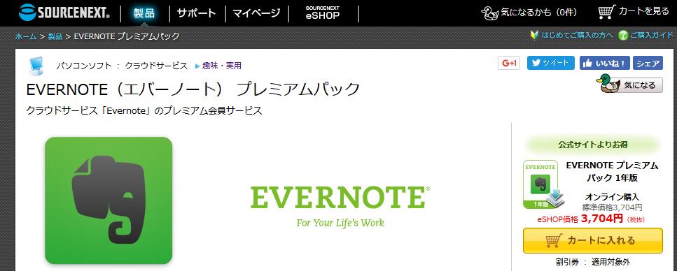 ever_sou