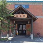 札幌市内にあるフードも珈琲も美味しいアンティーク調カフェで北海道パワーブロガーさんと有意義なひと時を過ごした件。