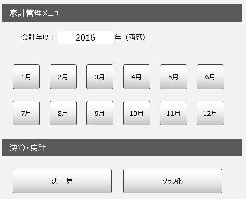 percent_menu