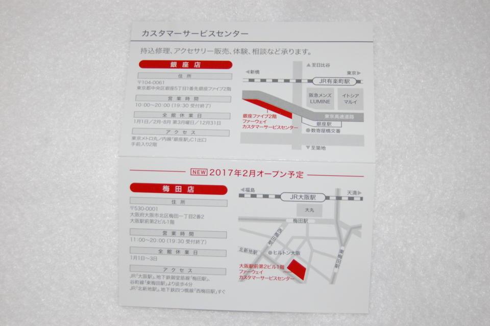 huawei_customer_3