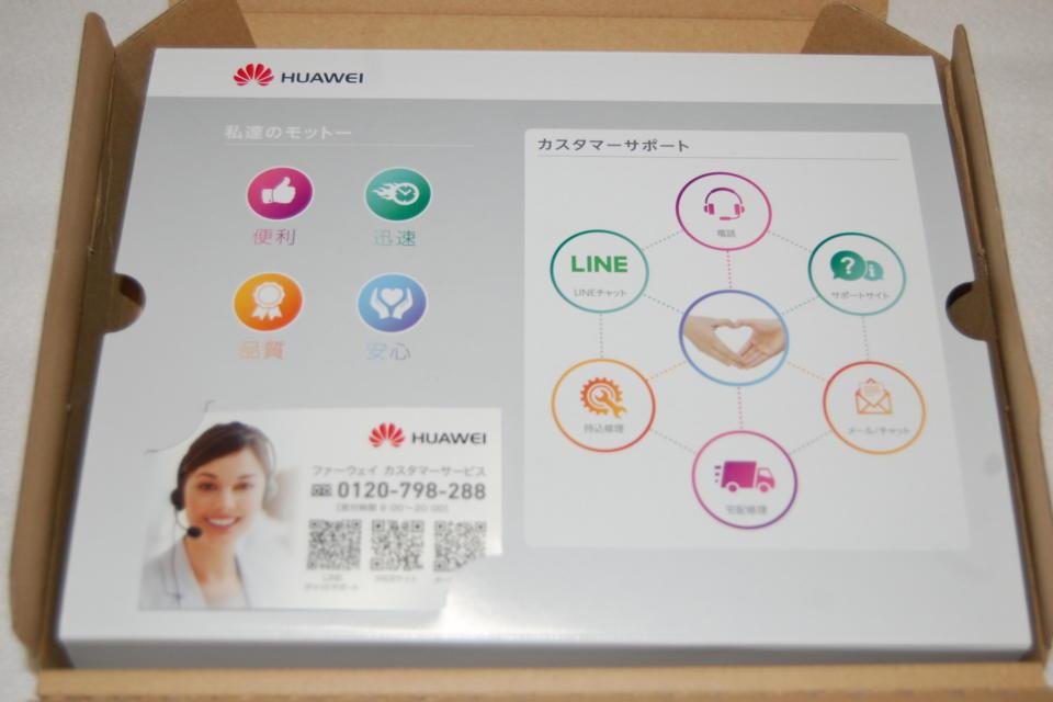 huawei_customer_6