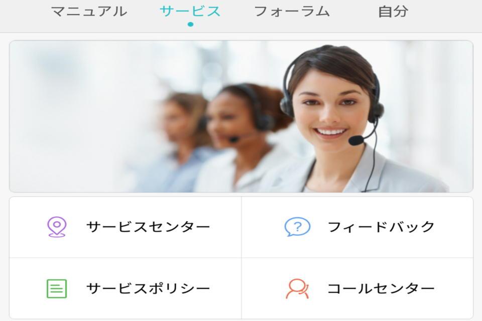 huawei_customer_7