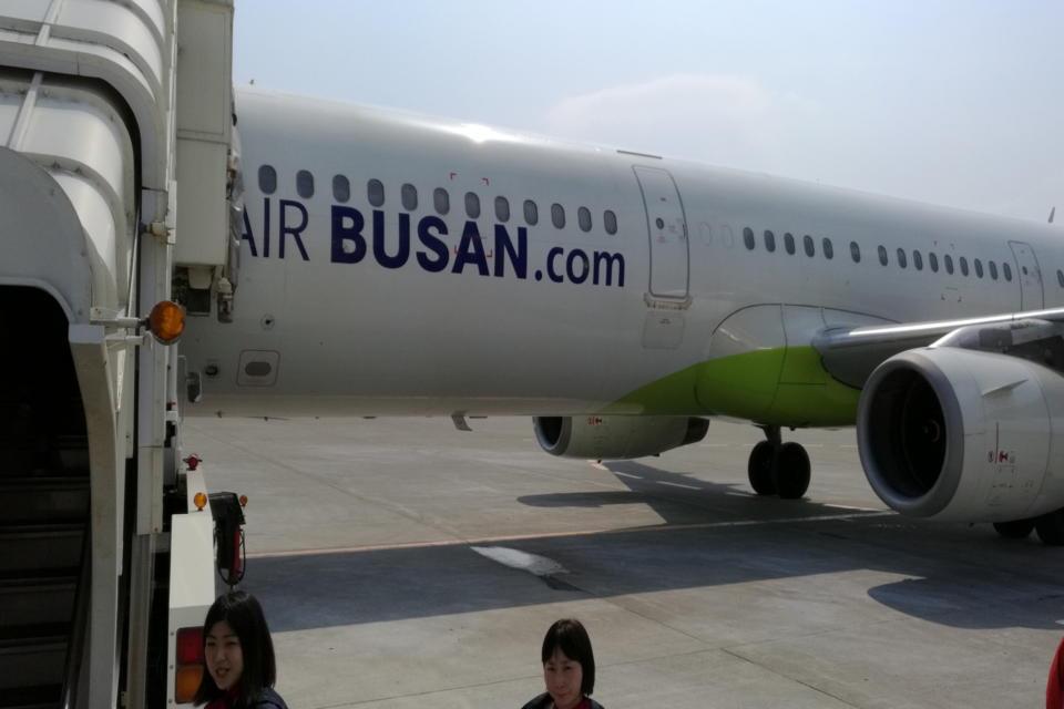 airbusan_4